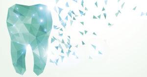 Digitalisierung Zahnmedizin (Bild: iStock)